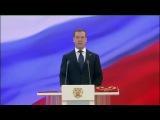 В Большом Кремлёвском дворце состоялась торжественная церемония вступления Владимира Путина в должность Президента России 7 мая