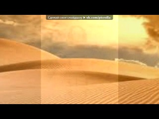"«мій» под музыку .::] club16922067 [::. - Рингтон [из сериала ""Глухарь "" - Лирика] {OST}. Picrolla"